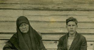 А фото аНИКИНА аНАСТАСИЯ аФАНАСЬЕВНА С СЫНОМ В 1933 ГОДУ